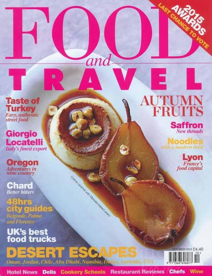 Food and Travel, Trujillo Villas